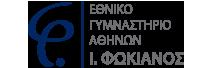 Εθνικό Γυμναστήριο Αθηνών – Ι. Φωκιανός