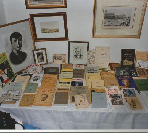 Στο μουσείο μπορείτε να βρείτε μια εκτενή συλλογή σπάνιων βιβλίων.